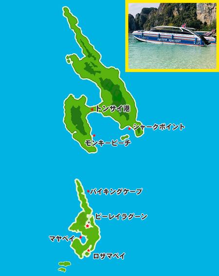ピピ島 ピピ島ツアー ピピ島シュノーケリング プーケット旅行 タイ旅行