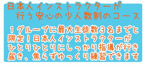 ピピ島ダイビングライセンスPADIオープンウォーターダイバーコース特徴2