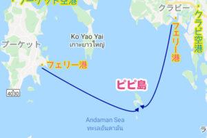 2021年3月ピピ島往復フェリー時刻表