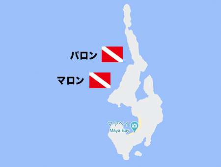 ピピ島ダイビング/ダイブサイト ウミガメ