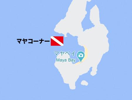 ピピ島ダイビング/ダイブサイト マヤベイ