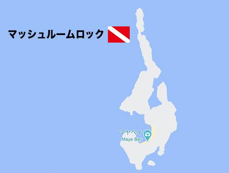 ピピ島ダイビング/ダイブサイト マッシュルームロック
